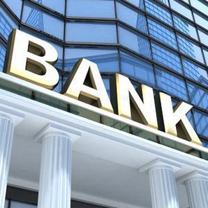 Банки Каджерома