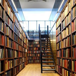 Библиотеки Каджерома