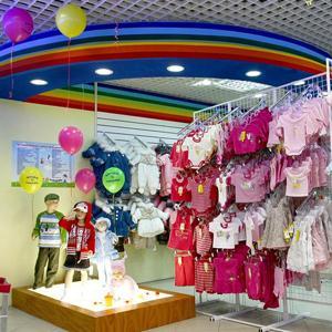 Детские магазины Каджерома