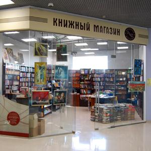 Книжные магазины Каджерома