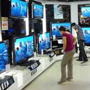 Магазины электроники Каджерома