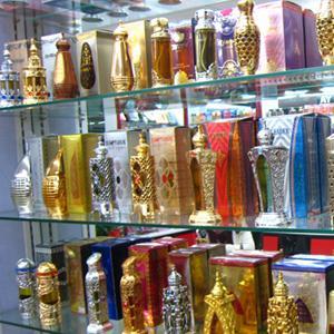 Парфюмерные магазины Каджерома