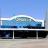 Аэропорты в Каджероме