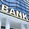 Банки в Каджероме
