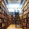 Библиотеки в Каджероме