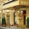 Гостиницы в Каджероме
