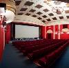 Кинотеатры в Каджероме