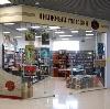 Книжные магазины в Каджероме