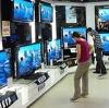 Магазины электроники в Каджероме