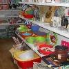 Магазины хозтоваров в Каджероме