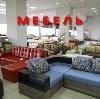 Магазины мебели в Каджероме