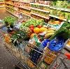Магазины продуктов в Каджероме