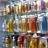 Парфюмерные магазины в Каджероме