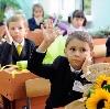 Школы в Каджероме