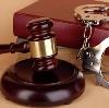 Суды в Каджероме