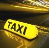 Такси в Каджероме