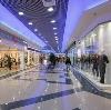 Торговые центры в Каджероме
